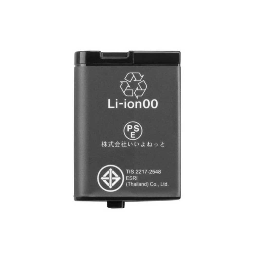 Lithium Polymer Battery Pack For Virb X & Virb Xe